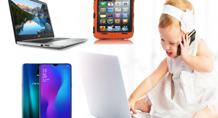 Technology Exposure
