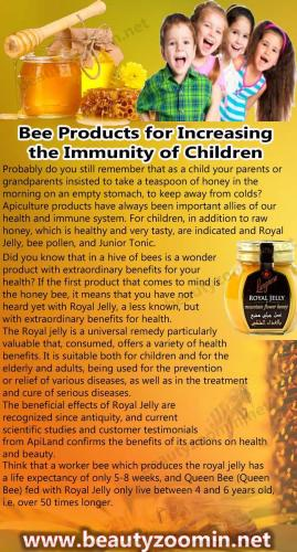 Bee Products for Increasing the Immunity of Children