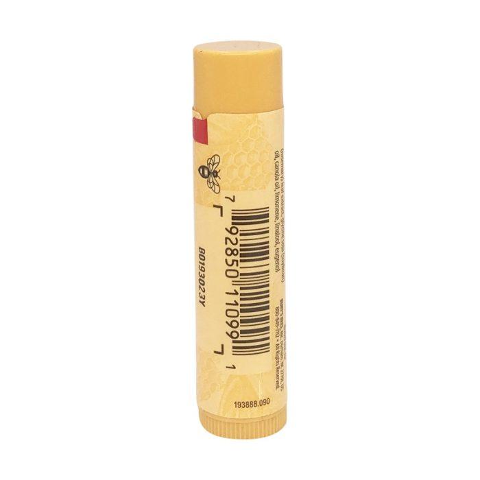 Beeswax Lip Balm Tube, 0.15 oz