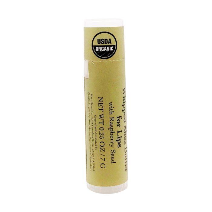 Organic Whipped Shea Butter For Lips, 0.25 oz