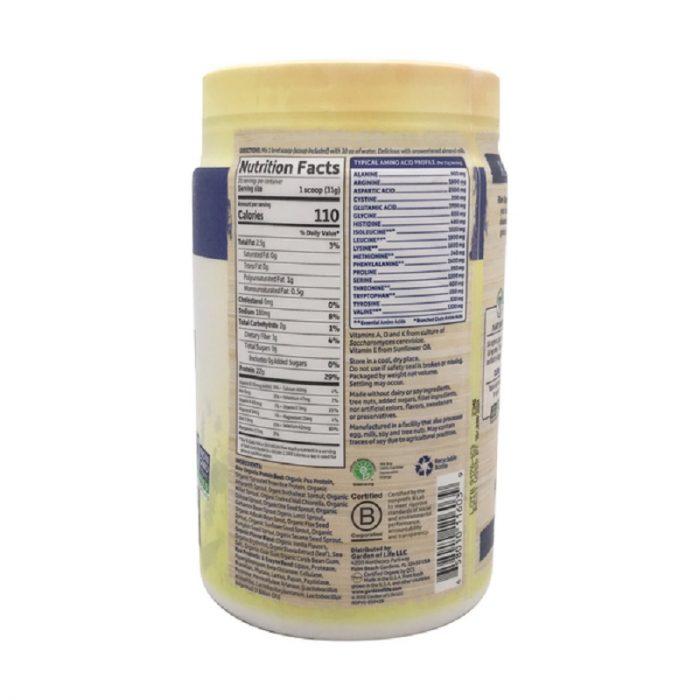 Vanilla Raw Organic Protein, 21.86 oz